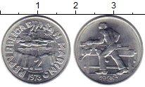 Изображение Монеты Сан-Марино 2 лиры 1978 Алюминий UNC