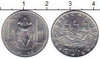 Изображение Монеты Сан-Марино 5 лир 1976 Алюминий UNC ФАО
