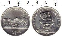 Изображение Монеты Италия 5 евро 2007 Серебро UNC