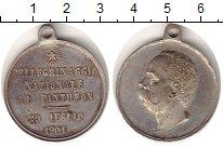 Изображение Монеты Италия Медаль 1901 Посеребрение XF+ Медаль За Национальн