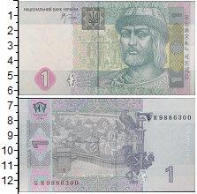 Изображение Банкноты Украина 1 гривна 2005  UNC