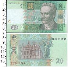Изображение Банкноты Украина 20 гривен 2005  UNC