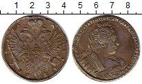 Изображение Монеты 1730 – 1740 Анна Иоановна 1 рубль 1733 Серебро XF-