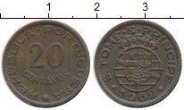 Изображение Монеты Африка Сан-Томе и Принсипи 20 сентаво 1962 Бронза XF