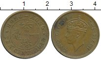 Изображение Монеты Гонконг 10 центов 1948 Латунь XF Георг VI