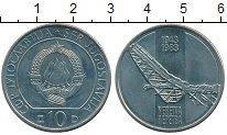Изображение Монеты Югославия 10 динар 1983 Медно-никель UNC 40-летие битвы на ре