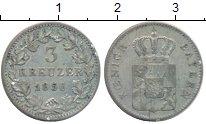 Изображение Монеты Германия Бавария 3 крейцера 1856 Серебро XF