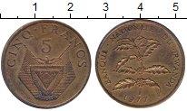Изображение Монеты Руанда 5 франков 1977 Бронза XF