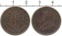 Изображение Монеты Шри-Ланка Цейлон 1 цент 1922 Бронза VF+