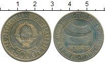 Изображение Монеты Югославия 5000 динар 1989 Медно-никель UNC-