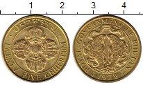 Изображение Монеты Азия Бутан 25 хетрум 1979 Латунь UNC