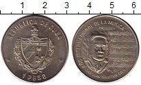 Изображение Монеты Куба 1 песо 1985 Медно-никель UNC- Иоганн Себастьян Бах
