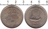 Изображение Монеты Непал 5 рупий 1986 Медно-никель UNC-