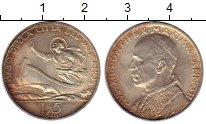 Изображение Монеты Европа Ватикан 5 лир 1940 Серебро UNC-
