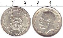 Изображение Монеты Европа Великобритания 1 шиллинг 1916 Серебро UNC-