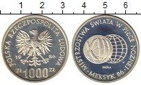 Изображение Монеты Польша 1000 злотых 1986 Серебро Proof- Чемпионат мира по фу
