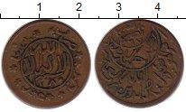 Изображение Монеты Йемен 1/80 риала 1960 Бронза XF