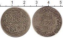 Изображение Монеты Азия Йемен 1/4 риала 1946 Серебро XF