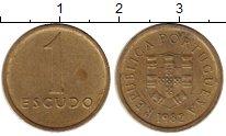 Изображение Монеты Европа Португалия 1 эскудо 1982 Латунь XF