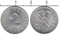 Изображение Монеты Австрия 2 гроша 1954 Алюминий UNC-