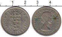 Изображение Монеты Великобритания 1 шиллинг 1957 Медно-никель XF