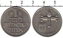 Изображение Монеты Израиль 1 шекель 1979 Медно-никель UNC-