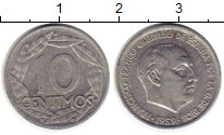 Изображение Монеты Испания 10 сентим 1959 Алюминий XF+ Франко