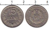 Изображение Монеты Румыния 15 бани 1966 Медно-никель UNC-