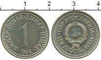 Изображение Монеты Европа Югославия 1 динар 1984 Медно-никель XF