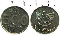 Изображение Монеты Азия Индонезия 500 рупий 2002 Латунь UNC-
