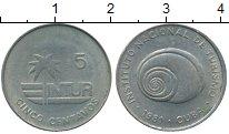 Изображение Монеты Северная Америка Куба 5 сентаво 1981 Медно-никель UNC-