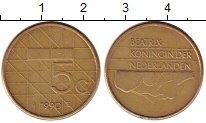 Изображение Монеты Нидерланды 5 гульденов 1990 Латунь XF