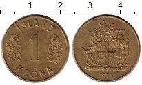 Изображение Монеты Исландия 1 крона 1973 Латунь XF