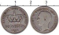Изображение Монеты Греция 50 лепт 1874 Серебро VF
