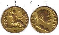 Изображение Монеты Европа Италия Жетон 0 Латунь XF