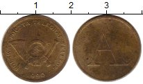Изображение Монеты Польша Жетон 1990 Латунь XF- Телефонный жетон