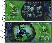 Изображение Банкноты Россия 100 рублей 2019  UNC Сувенир, Рок-группа
