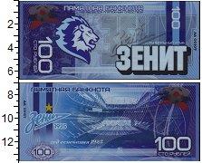 Изображение Банкноты Россия 100 рублей 2019  UNC Сувенир, Футбольный
