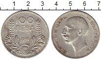 Изображение Монеты Болгария 100 лев 1934 Серебро VF Борис III