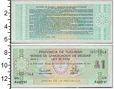 Изображение Банкноты Южная Америка Аргентина 1 аустралес 1988  UNC