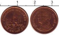Изображение Монеты Таиланд 25 сатанг 2009 Бронза UNC