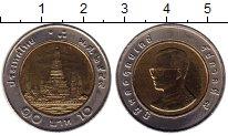 Изображение Монеты Таиланд 10 бат 2006 Биметалл UNC
