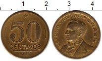 Изображение Монеты Южная Америка Бразилия 50 сентаво 1946 Латунь XF