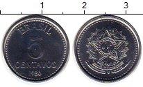 Изображение Монеты Южная Америка Бразилия 5 сентаво 1986 Медно-никель UNC