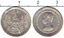 Изображение Монеты Азия Таиланд 1/8 бата 1876 Серебро XF