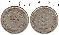 Изображение Монеты Азия Палестина 100 милс 1927 Серебро XF-