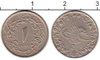 Изображение Монеты Египет 1/10 кирша 1913 Медно-никель XF
