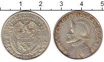 Изображение Монеты Панама 1/4 бальбоа 1962 Серебро XF