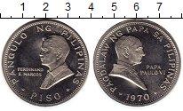 Изображение Монеты Азия Филиппины 1 писо 1970 Медно-никель UNC