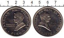 Изображение Монеты Филиппины 1 писо 1970 Медно-никель UNC